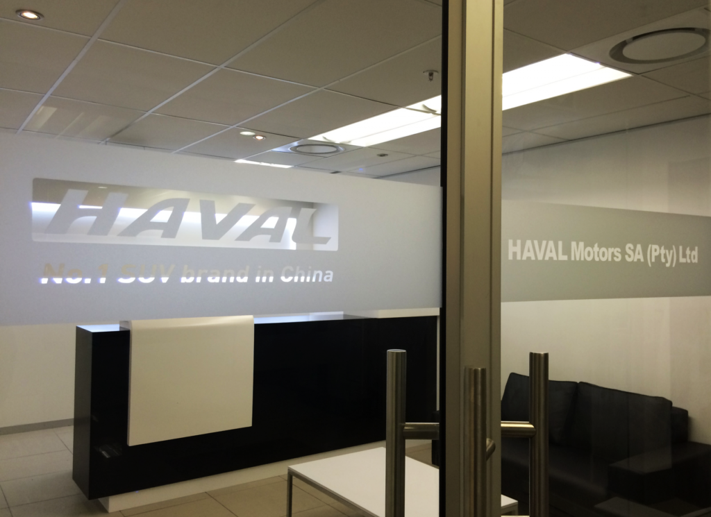 Haval Office,built by Innovation Factory